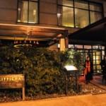 Kittichai Restaurant: lounge, moderno y romántico en Nueva York - CERRADO
