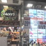 Zacky's: otra tienda de zapatos y sneakers en Nueva York con Converse a buen precio