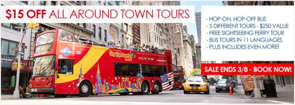 Citysithgs NY All around town tour