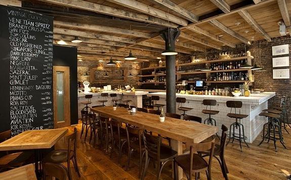 Aria Wime Bar 4