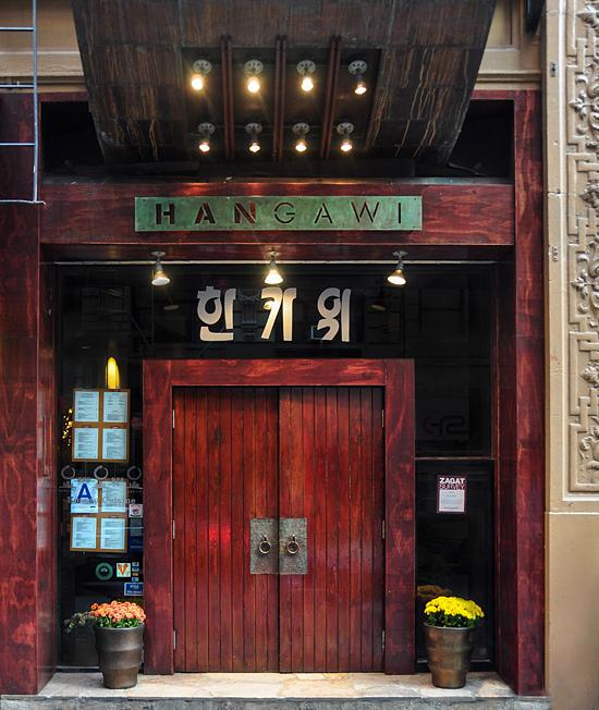 Hangawi Restaurant New York Ny