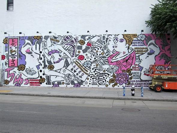 aiko mural street art nyc