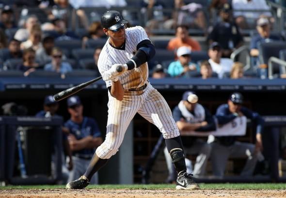 New York Yankees MPVNY