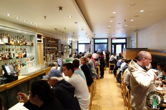 adrienne's pizzabar Nueva York MPVNY barra principal