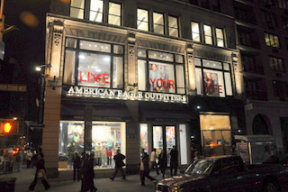 american eagle outfitters NY MPVNY
