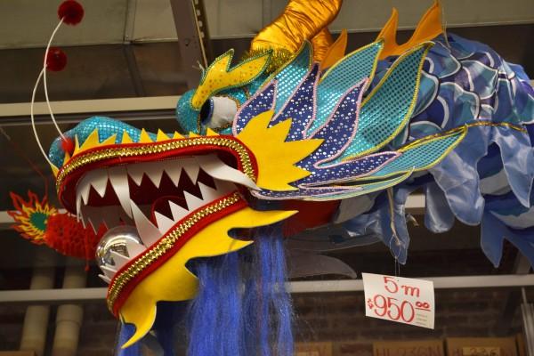 Pearl-River-Mart-NY Dragón