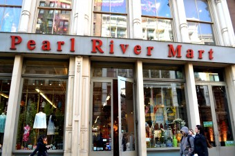 Pearl-River-Mart-NY