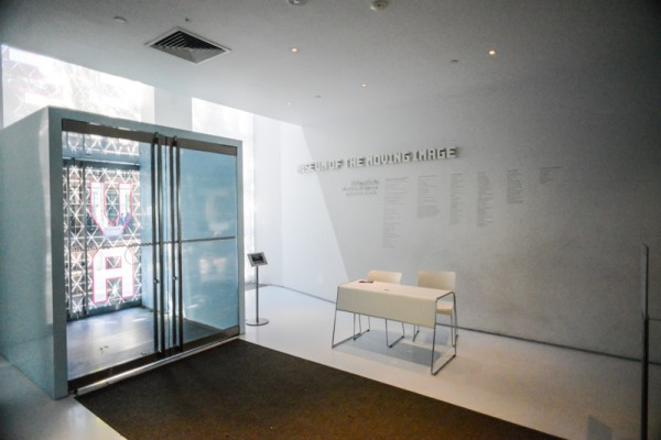 Museum of the Moving Image MPVNY BPVNY NYCTT 19
