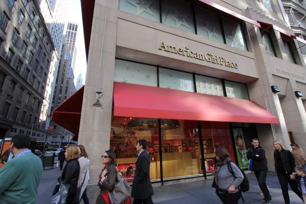 NYC Kids Stores BPVNY MPVNY NYCTT 3