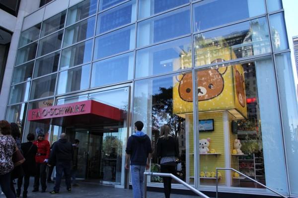 NYC Kids Stores BPVNY MPVNY NYCTT 6