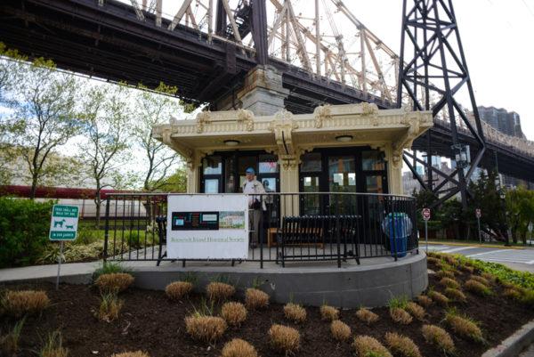 Roosevelt Island Tram BPVNY MPVNY NYCTT 22