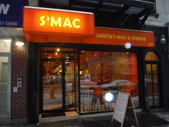 SMAC-2-340x255