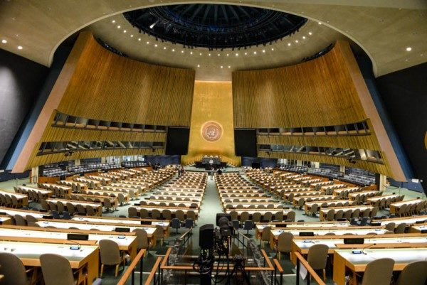 Naciones unidas ONU New York 11