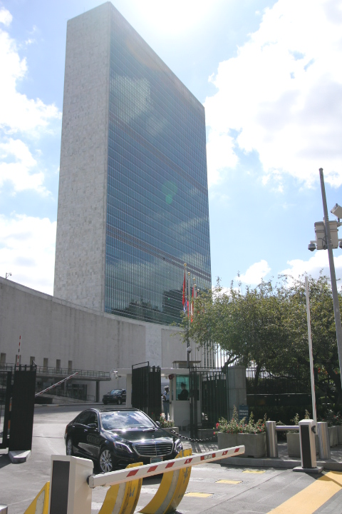 Naciones unidas ONU New York 7
